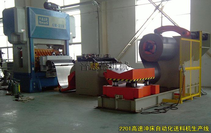 高速冲床生产线,高速送料机生产线,高速送料机