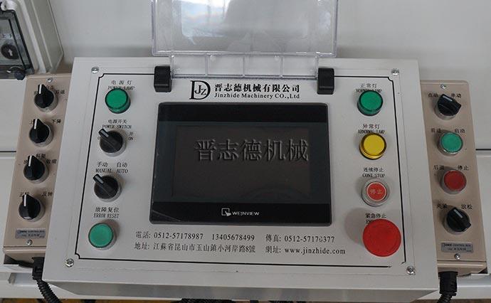 高张力三合一送料机操作面板