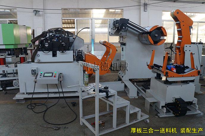 厚板三合一送料机装配,厚板三合一送料机生产